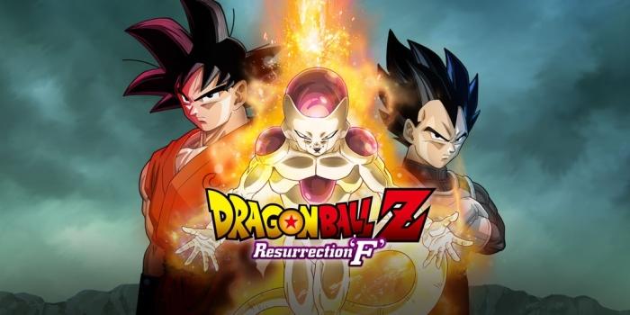 01 DBZ Resurrection F